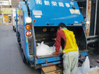 事業系 一般廃棄物収集作業中 飲食店のゴミ